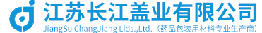 Jiansu ChangJiang Lids Co.,Ltd.